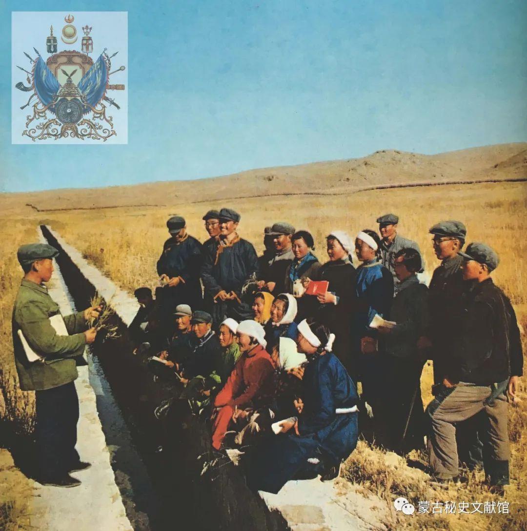 内蒙古教育自治区成立30年画册 第16张 内蒙古教育自治区成立30年画册 蒙古文化