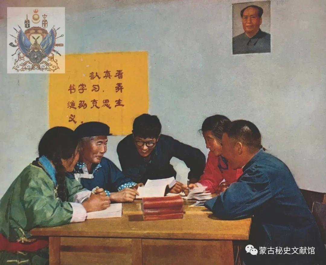 内蒙古教育自治区成立30年画册 第60张 内蒙古教育自治区成立30年画册 蒙古文化