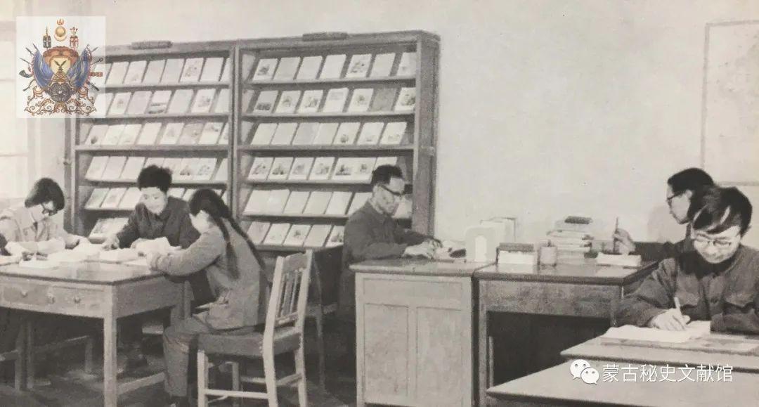 内蒙古教育自治区成立30年画册 第62张 内蒙古教育自治区成立30年画册 蒙古文化