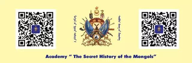 内蒙古教育自治区成立30年画册 第72张 内蒙古教育自治区成立30年画册 蒙古文化
