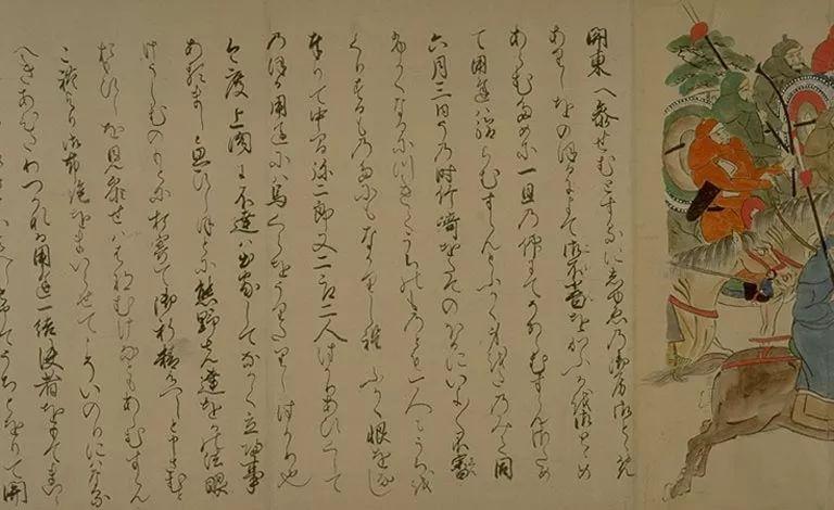 日本传世名画《蒙古袭来绘词》 第32张 日本传世名画《蒙古袭来绘词》 蒙古文化
