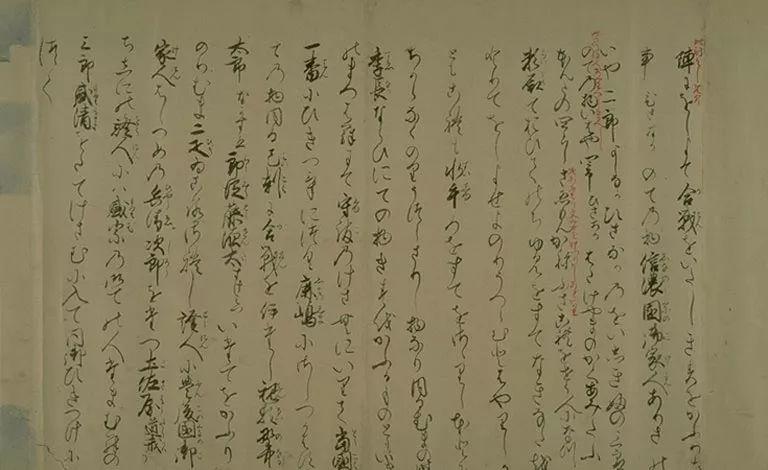 日本传世名画《蒙古袭来绘词》 第45张 日本传世名画《蒙古袭来绘词》 蒙古文化
