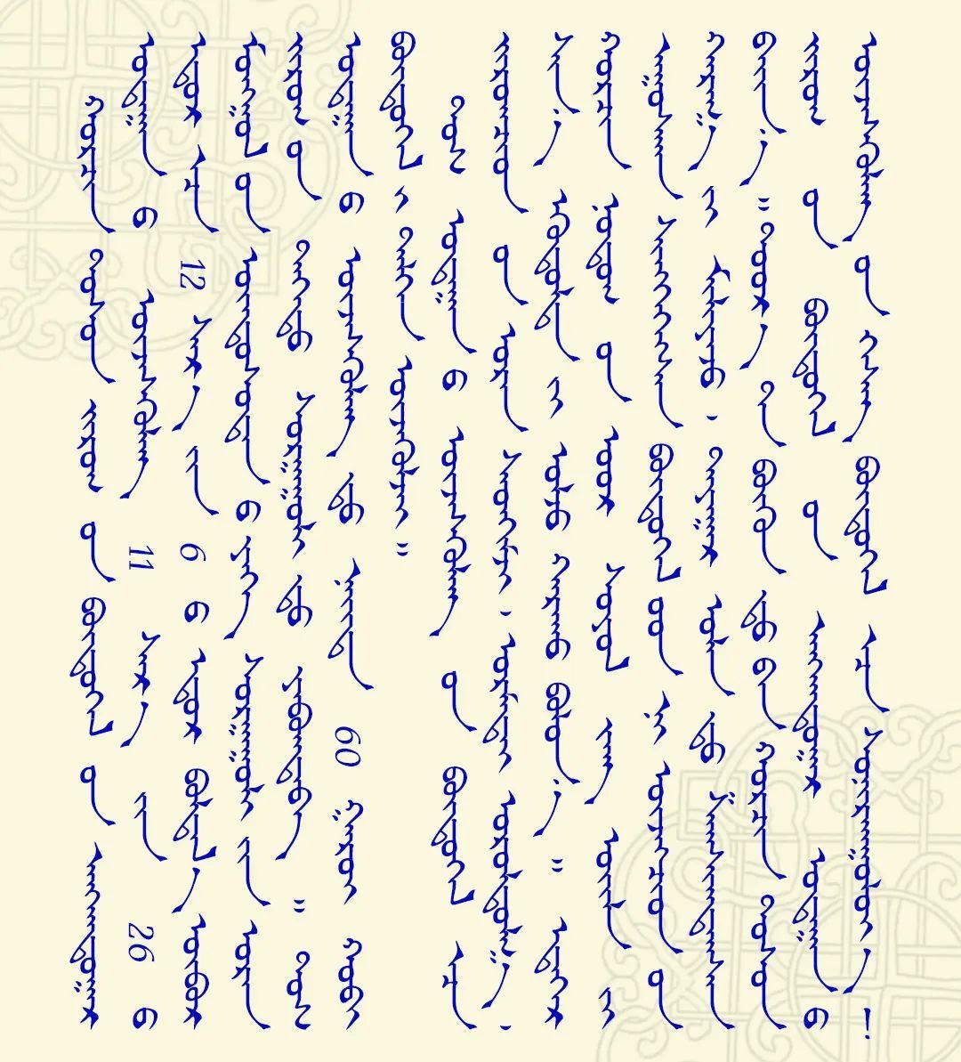 家乡美 | 科尔沁首届油画作品展部分作品(上) 第1张 家乡美 | 科尔沁首届油画作品展部分作品(上) 蒙古画廊