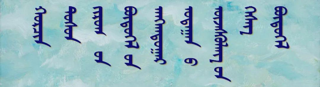家乡美 | 科尔沁首届油画作品展部分作品(上) 第2张 家乡美 | 科尔沁首届油画作品展部分作品(上) 蒙古画廊