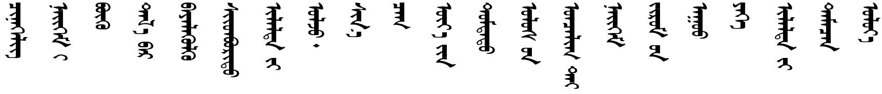 学习宣传贯彻党的十九大精神宣传标语(附蒙文) 第3张 学习宣传贯彻党的十九大精神宣传标语(附蒙文) 蒙古文库