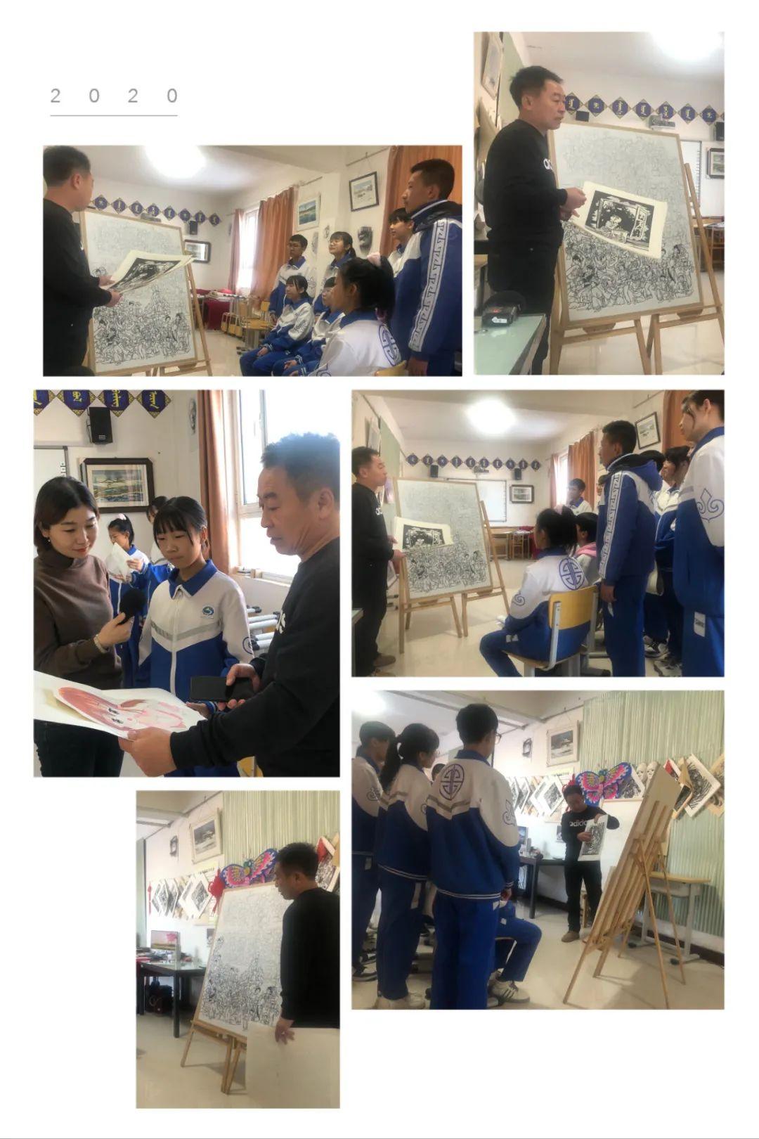 齐达拉图与版画 第5张 齐达拉图与版画 蒙古画廊