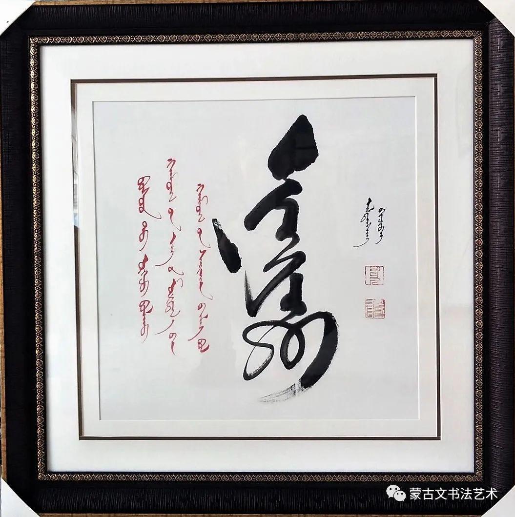 阿拉坦仓书法作品欣赏 第5张 阿拉坦仓书法作品欣赏 蒙古书法