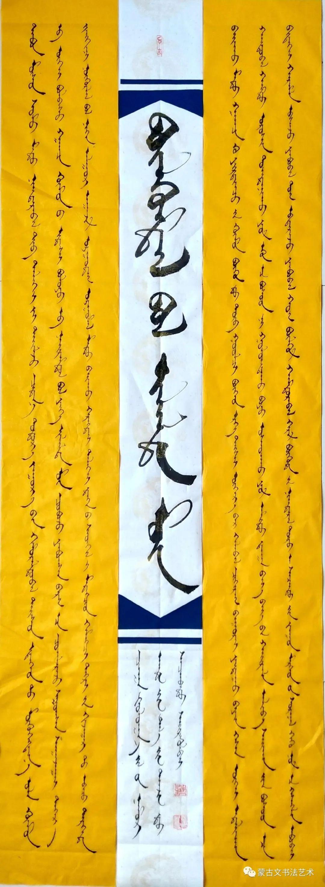 ᠪᠦᠲᠦᠭᠡᠯ  ᠰᠣᠨᠢᠷᠬᠠᠯ 第3张 ᠪᠦᠲᠦᠭᠡᠯ  ᠰᠣᠨᠢᠷᠬᠠᠯ 蒙古书法