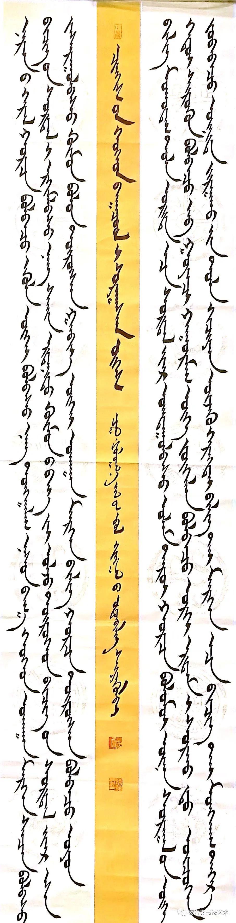 ᠪᠦᠲᠦᠭᠡᠯ  ᠰᠣᠨᠢᠷᠬᠠᠯ 第2张 ᠪᠦᠲᠦᠭᠡᠯ  ᠰᠣᠨᠢᠷᠬᠠᠯ 蒙古书法