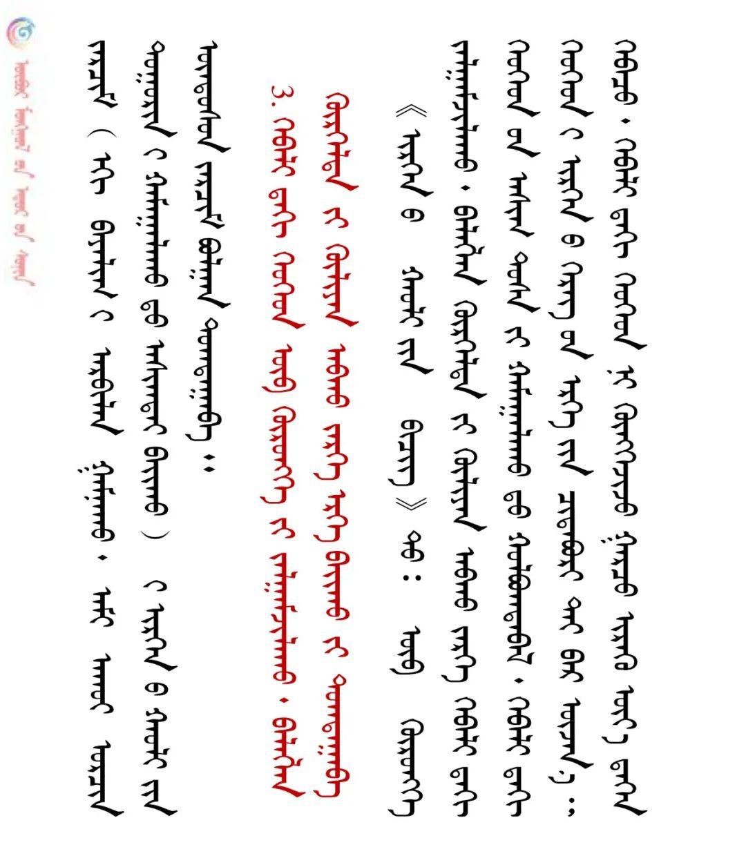 关于《民法典》88个重要变化 ① 第3张 关于《民法典》88个重要变化 ① 蒙古文库