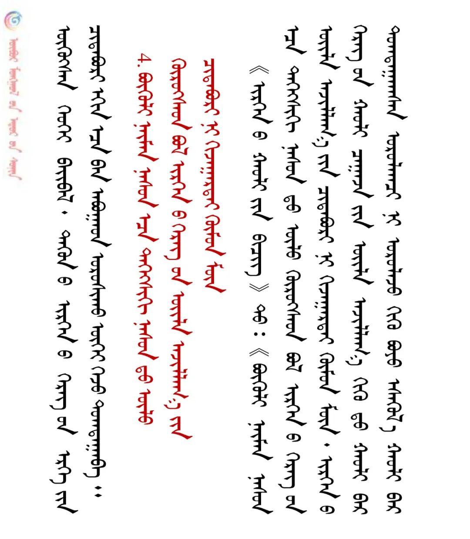 关于《民法典》88个重要变化 ① 第4张 关于《民法典》88个重要变化 ① 蒙古文库