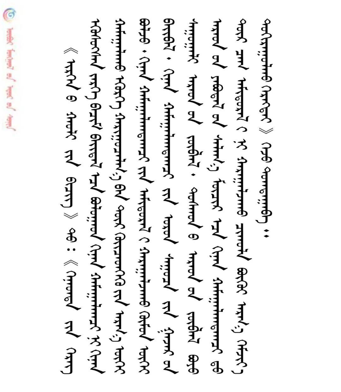 关于《民法典》88个重要变化 ① 第6张 关于《民法典》88个重要变化 ① 蒙古文库
