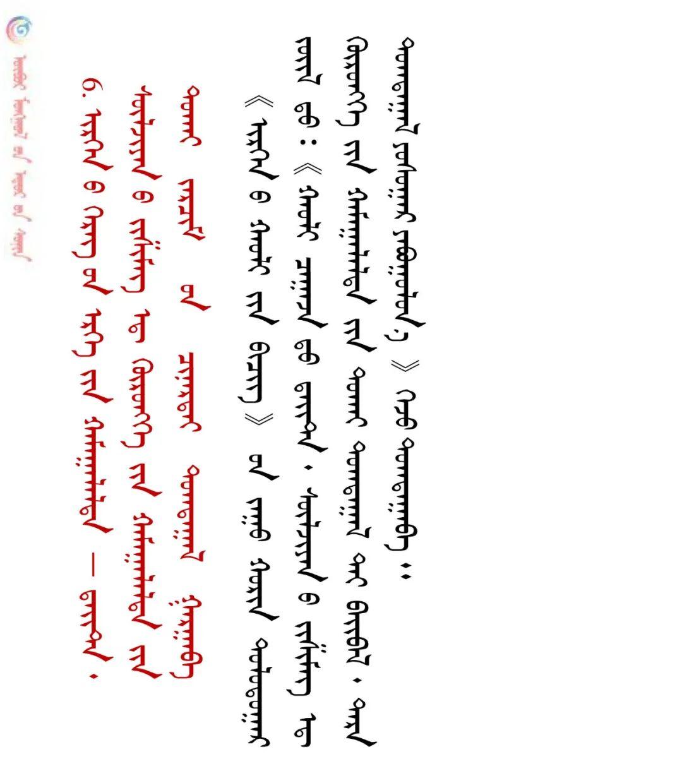 关于《民法典》88个重要变化 ① 第7张 关于《民法典》88个重要变化 ① 蒙古文库