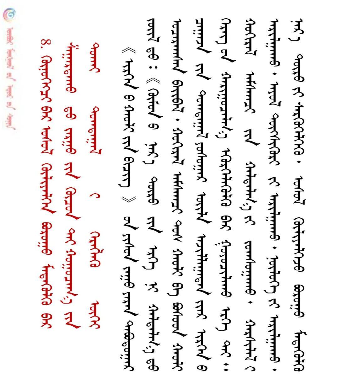 关于《民法典》88个重要变化 ① 第9张 关于《民法典》88个重要变化 ① 蒙古文库