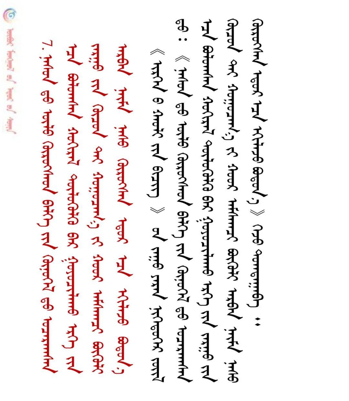 关于《民法典》88个重要变化 ① 第8张 关于《民法典》88个重要变化 ① 蒙古文库