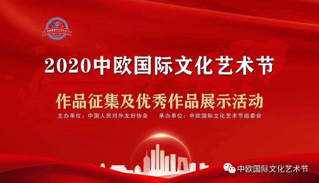 """喜报!艾依丝打击乐团在""""中欧国际文化艺术节""""荣获两项大奖!"""