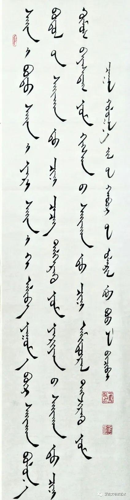 宝山楷书作品欣赏